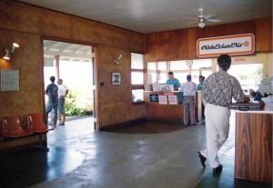 Hana Airport 1994