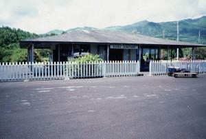 Hana Airport May 1995