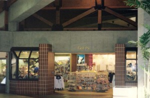 Gift Concession, Kahului Airport, Hawaii, December 14, 1993.
