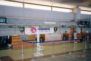 Ticket Lobby, Kahului Airport, Hawaii, December 14, 1993.