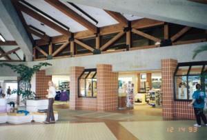 Kahului Airport, Hawaii, December 14, 1993.
