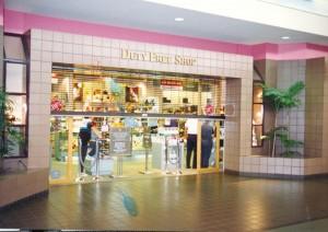 Duty Free Shop, Honolulu International Airport, 1994.