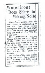 Waterfront Does Share in Making Noise, 9-11-1925