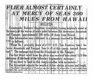 Flier amost certainly at mercy of seas, 300 miles from Hawaii, 9-1-1925