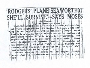 Rodgers' Plane Seaworthy, She'll Survive 9-2-1925