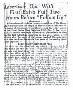Advertiser Out With First Extra Full Two Hours Before Followup, 9-11-1925